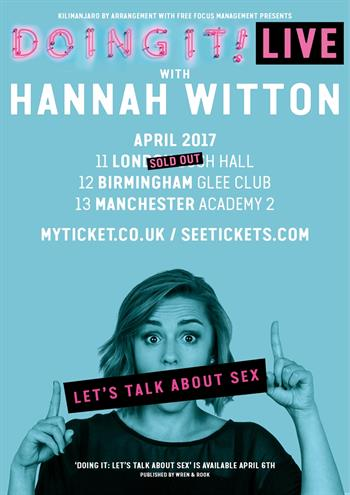 Hannah Witton UK Tour 2017